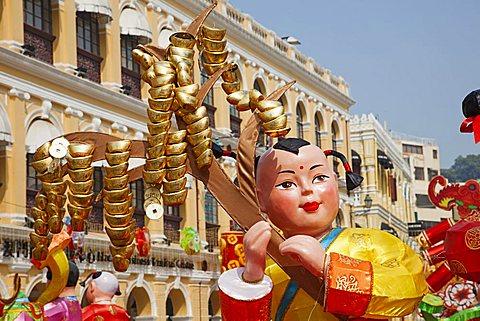 China, Macau, Senado Square with Display of Chinese New Year Decorations