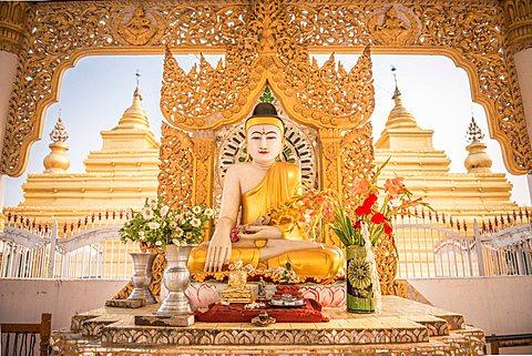 Myanmar by Matthew Williams-Ellis