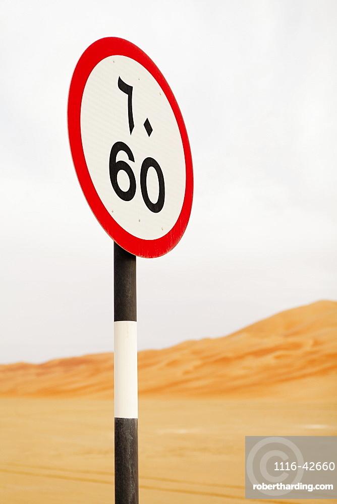 Street Sign, Liwa Oasis, Abu Dhabi, United Arab Emirates