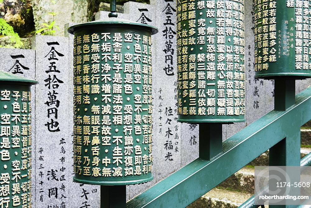 Japanese Prayer Wheels, Honshu island, Japan, Asia