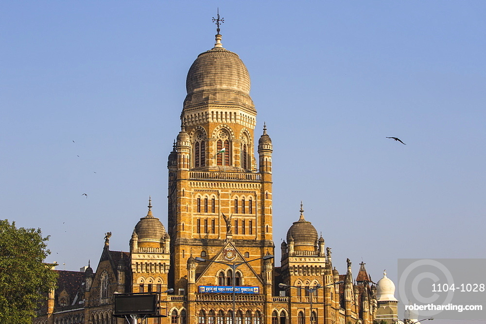 India, Maharashtra, Mumbai, Brihan Mumbai Mahanagarpalika - Govenment offices