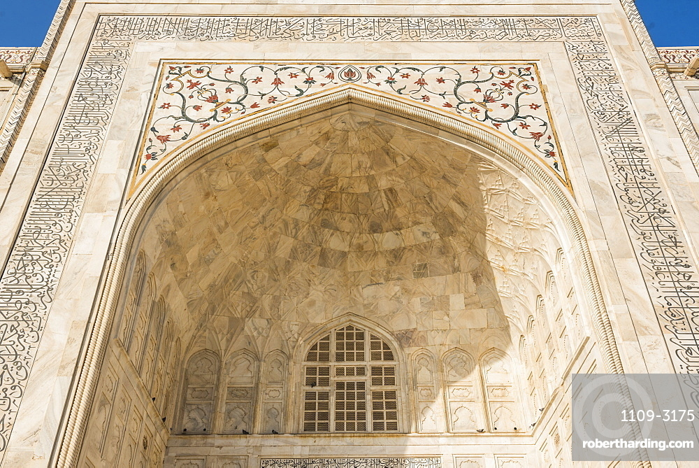 Pietra dura jali inlay, Taj Mahal, UNESCO World Heritage Site, Agra, Uttar Pradesh, India, Asia