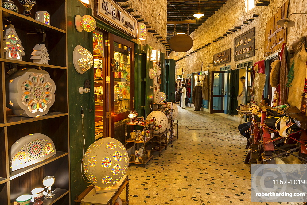 Entrance to Gold Souq, from alleyway of Souq Waqif, Doha, Qatar, Middle East