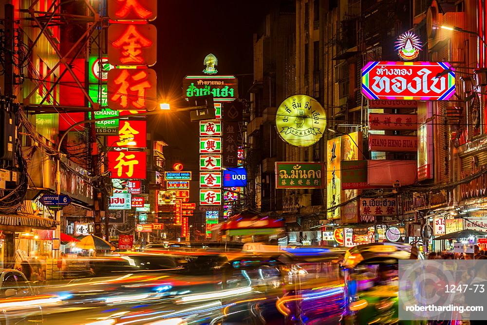 Bangkok at night, Bangkok, Thailand, | Stock Photo