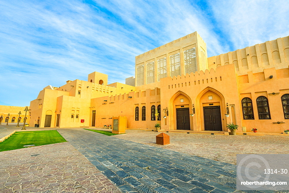 Entrace of Katara village or valley of cultures in Doha, West Bay District, Qatar. Middle East, Arabian Peninsula. Famous tourist attraction in Doha city.