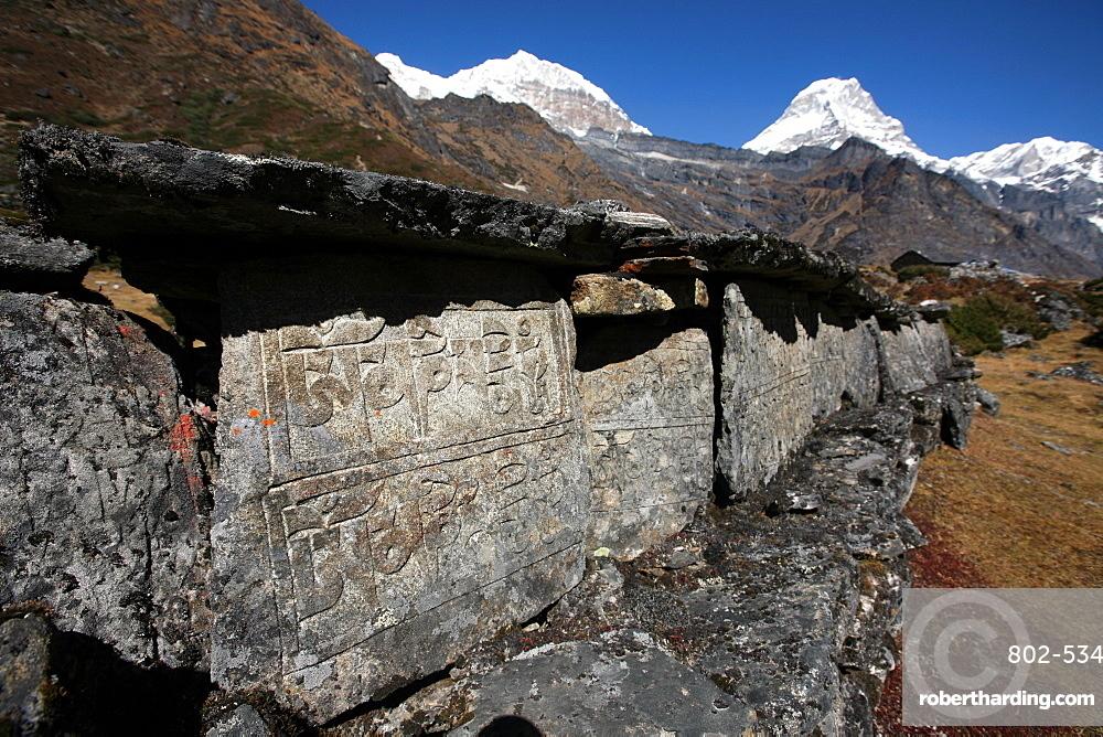 Mani wall, high Khumbu, Himalayas, Nepal, Asia