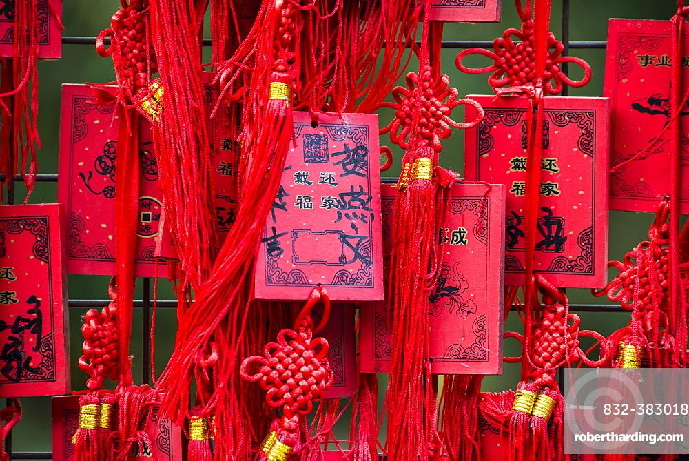 Red Chinese wishing cards, Beijing, China, Asia