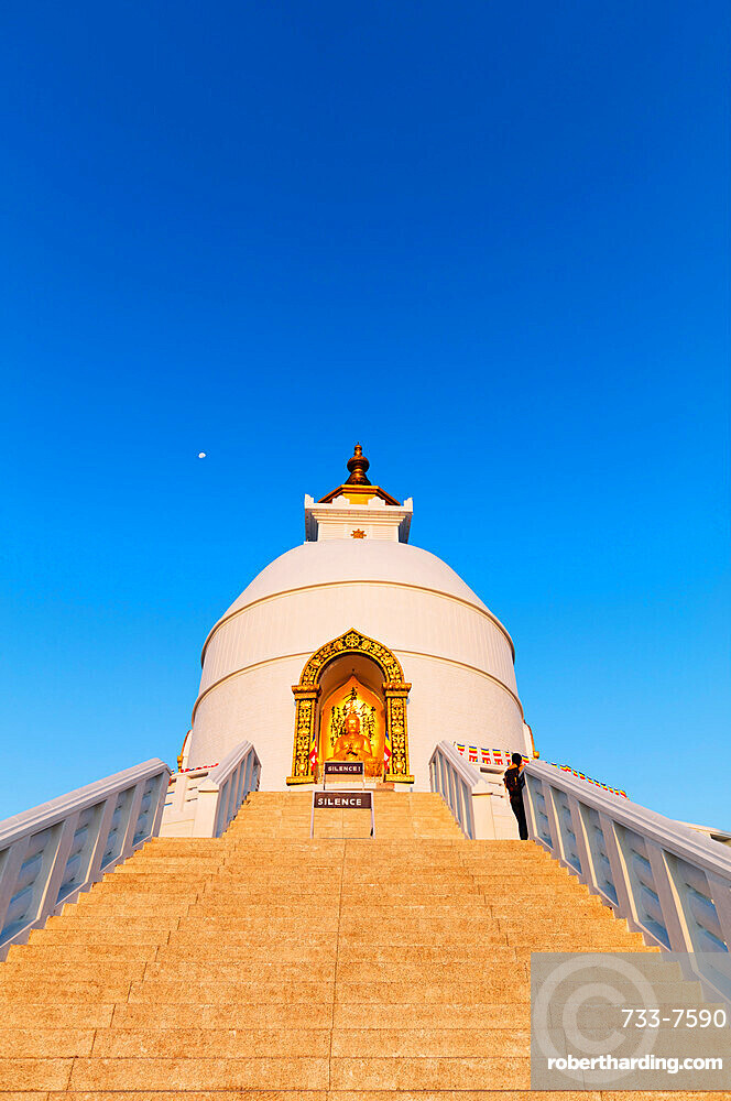 World Peace Pagoda, Pokhara, Pokhara Valley, Nepal, Asia
