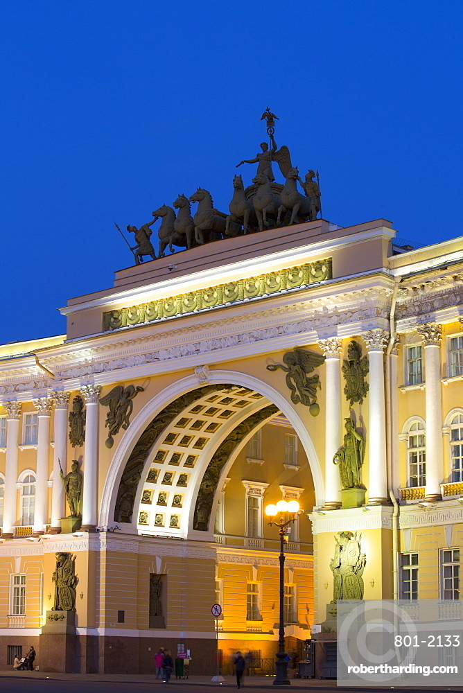 Triumphal Arch, General Staff Building, UNESCO World Heritage Site, St. Petersburg, Russia, Europe