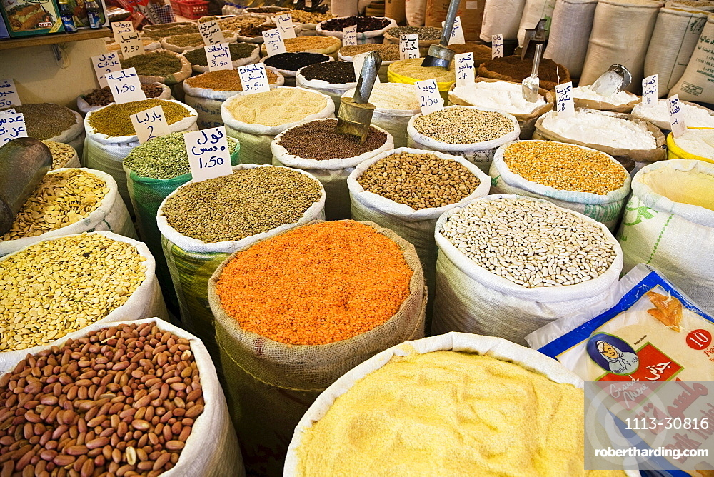 Peas and beans in Vegetable Bazar of Tripoli, Libya, Africa