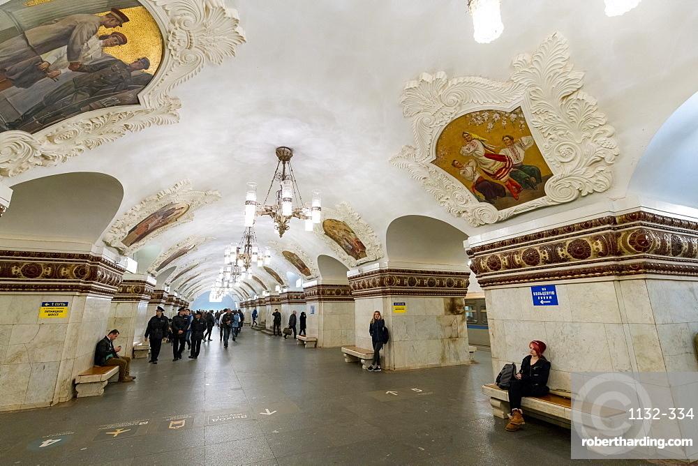 Kiev Metro Station, Moscow, Russia, Europe