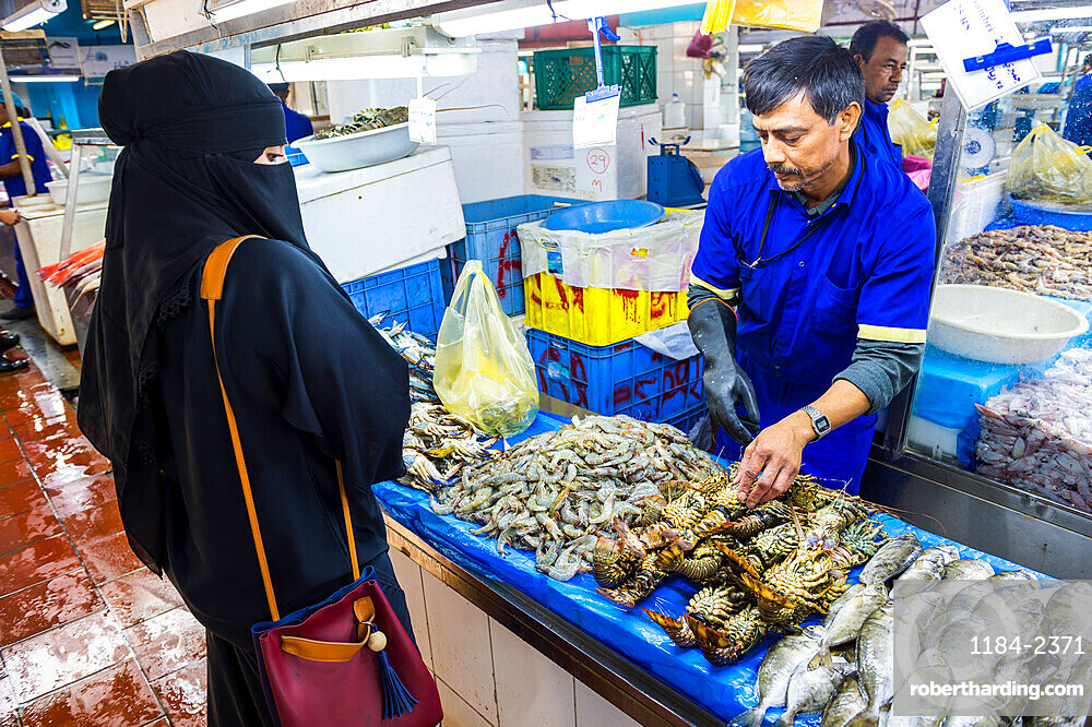 The fish market of Jeddah, Saudi Arabia, Middle East