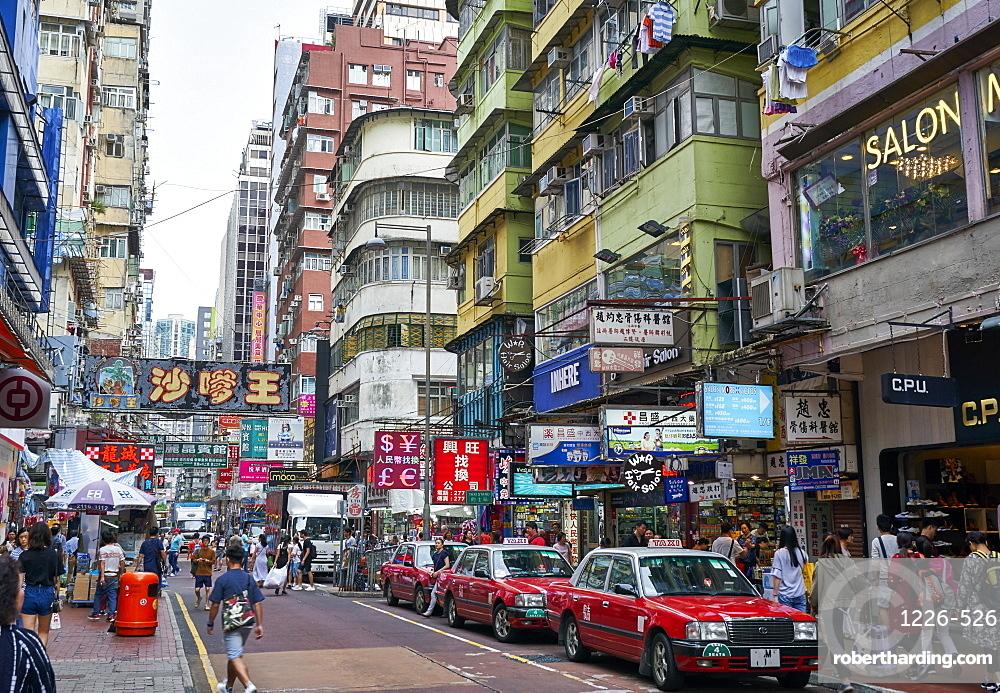 A busy street in Mong Kok (Mongkok), Kowloon, Hong Kong