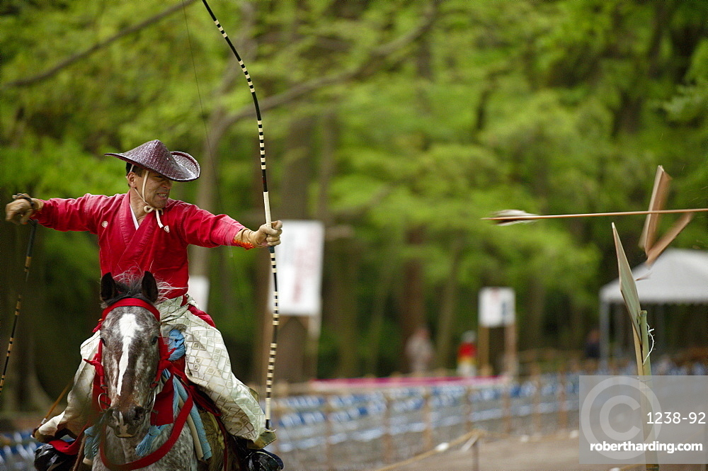 Yabusame archery competition in Shimogamo shrine, Kyoto, Japan, Asia