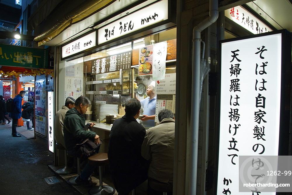 A yakatori (grilled bamboo skewered meat) restaurant of Shinjunku, Tokyo, Japan, Asia