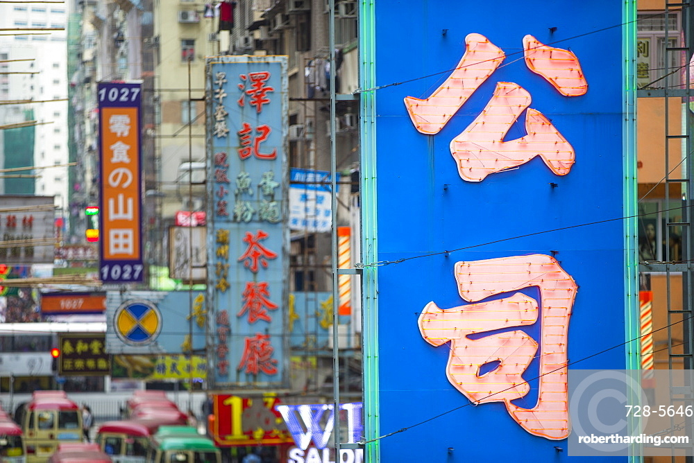 Neon signs in Kowloon, Hong Kong, China, Asia