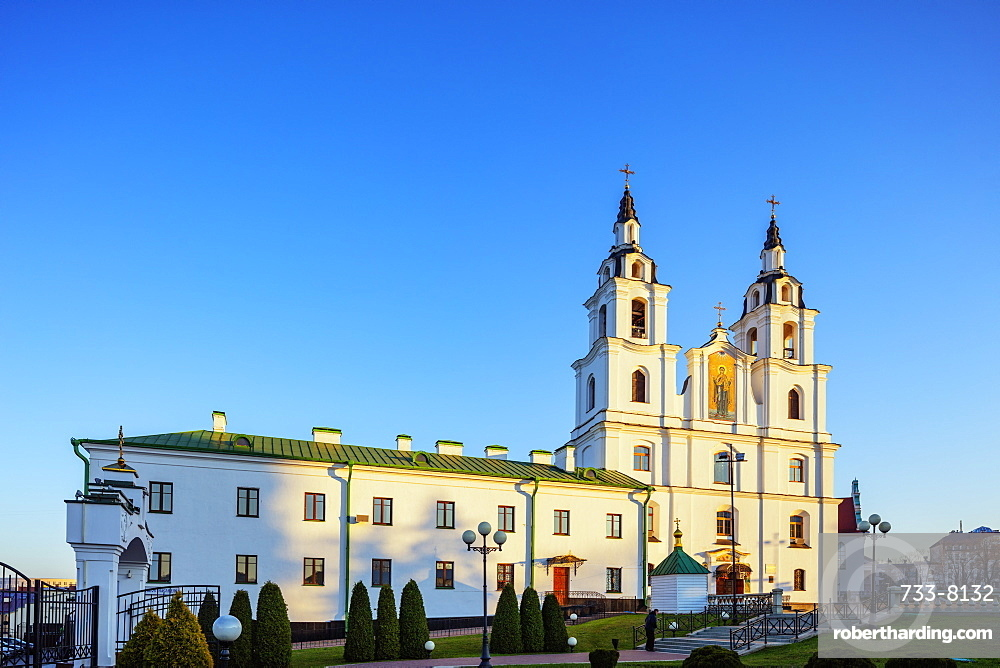Holy Spirit Cathedral, Minsk, Belarus, Eastern Europe