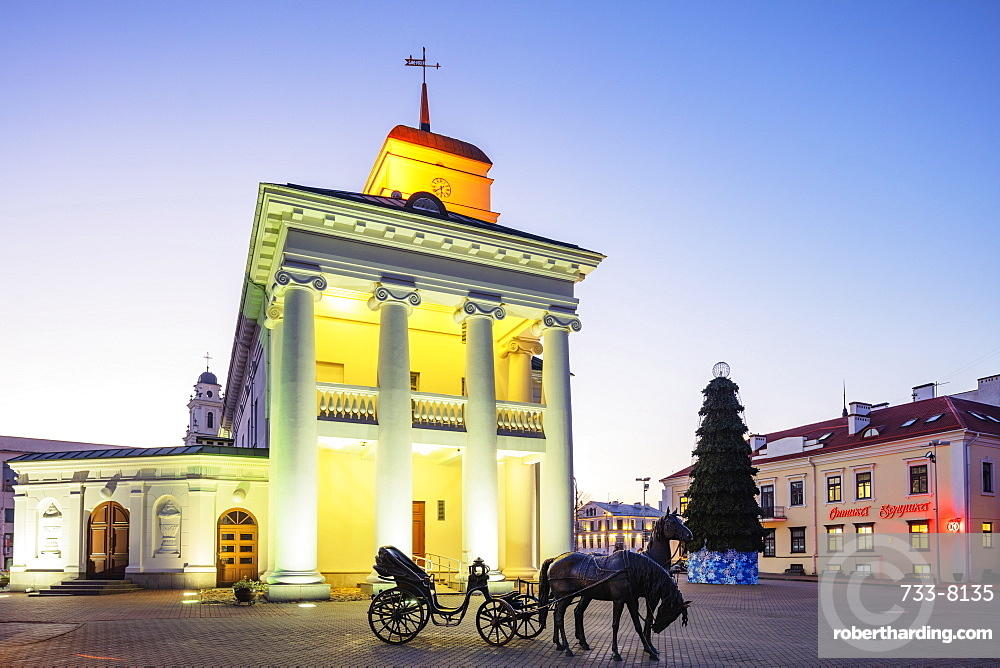 Europe, Belarus, Minsk, Trinity Suburb & Central Minsk, old town Town Hall
