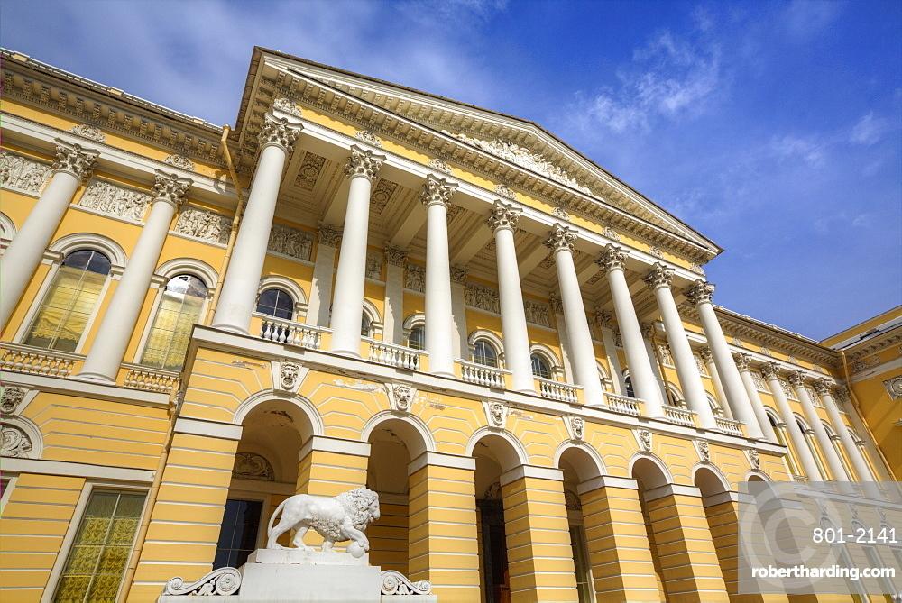 Russian Museum (Mikhailovsky Palace), UNESCO World Heritage Site, St. Petersburg, Russia, Europe