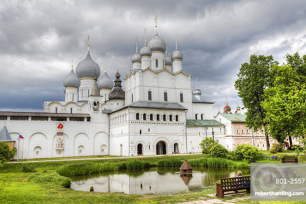 Resurrection Gate Church (1670), Kremlin, Rostov Veliky, Golden Ring, Yaroslavl Oblast, Russia