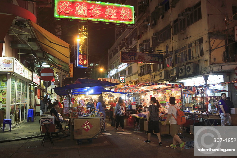 Temple Street Night Market, Kowloon, Hong Kong, China, Asia