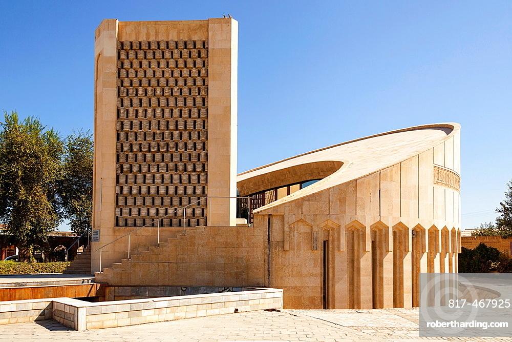 Memorial Complex of Imam Al Bukhari, Bukhara, Uzbekistan.