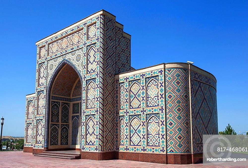 Ulugh Beg Observatory Museum, also known as Ulugbek Observatory Museum, Samarkand, Uzbekistan.