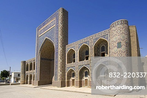 Abdullah Khan Medressa, Bukhara, UNESCO World Heritage Site, Uzbekistan