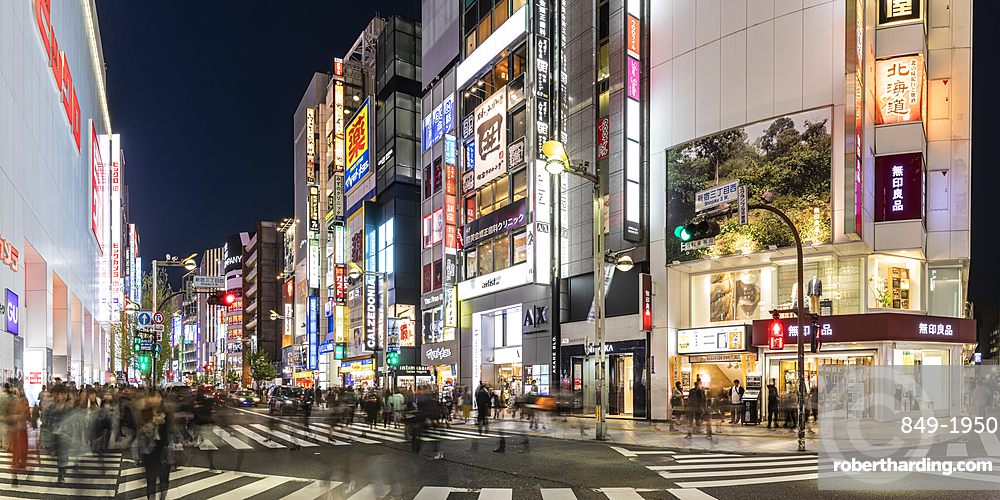 Panoramic of the Shinjuku area of Tokyo, Japan.