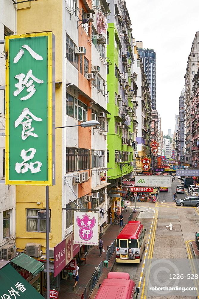 Mong Kok (Mongkok), Kowloon, Hong Kong