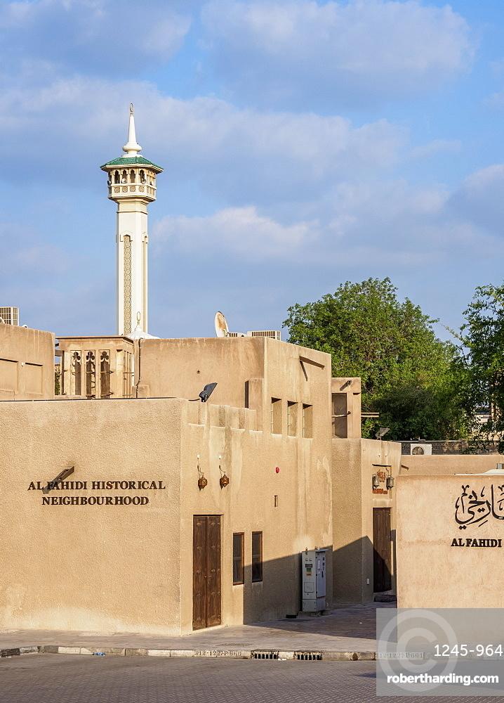 Al Fahidi Historical Neighbourhood, Dubai, United Arab Emirates, Middle East