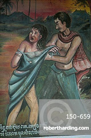 Wall painting of the Pol Pot regime, Cambodia, Indochina, Southeast Asia, Asia