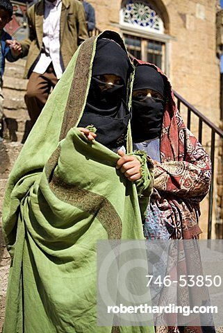 Children, Al Tawila, Yemen, Middle East