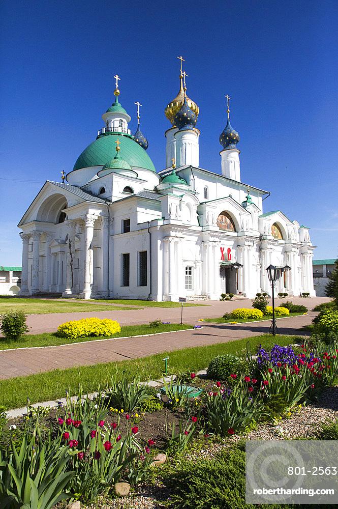 Spaso-Yakovlevsky Monastery dating from the 14th century, near Rostov Veliky, Golden Ring, Yaroslavl Oblast, Russia, Europe