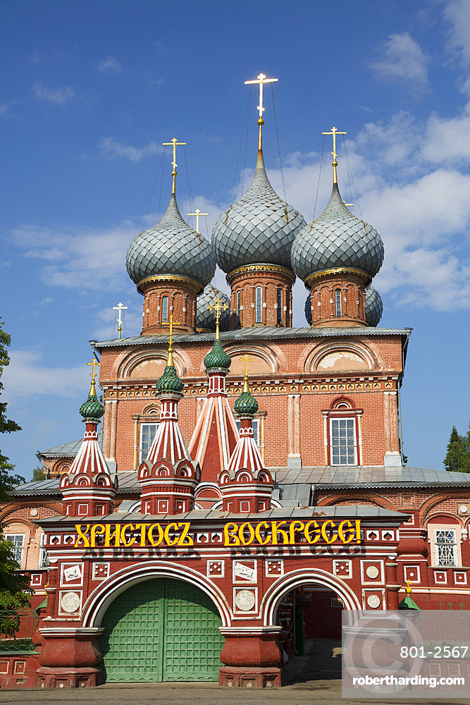 The Resurrection Church on the Debra, Kostroma, Kostroma Oblast, Russia, Europe