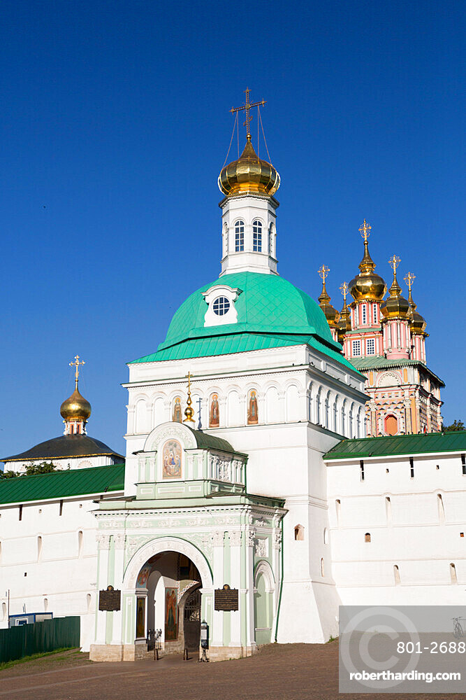 Holy Gate, The Holy Trinity St Sergius Lavra, UNESCO Site, Sergiev Posad, Golden Ring, Moscow Oblast, Russia