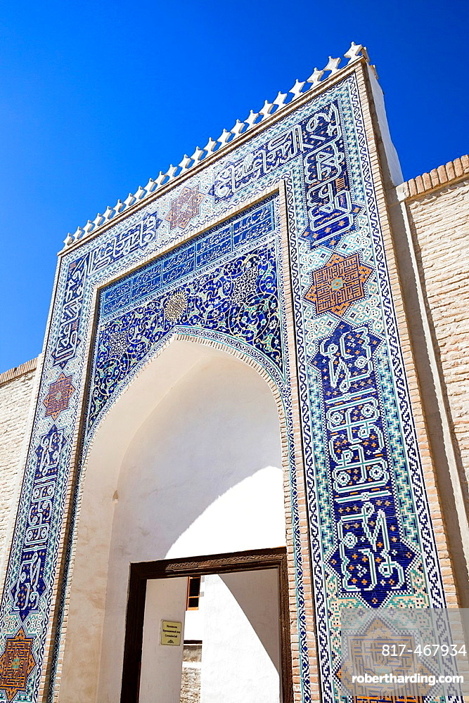 The arch in the Coronation Hall, in the Ark Fortress, Registan Square, Bukhara, Uzbekistan.