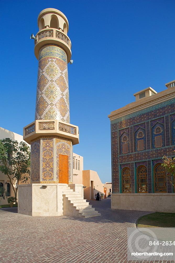 Minaret and Mosque, Katara Cultural Village, Doha, Qatar, Middle East
