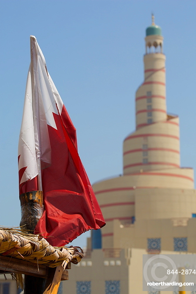 Flag of Qatar and Islamic Cultural Centre, Doha, Qatar, Middle East