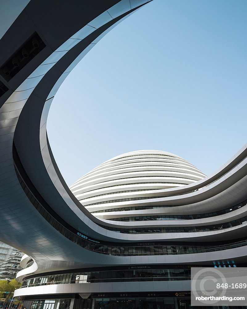 Galaxy Soho Building, designed by Zaha Hadid, Beijing, China, Asia
