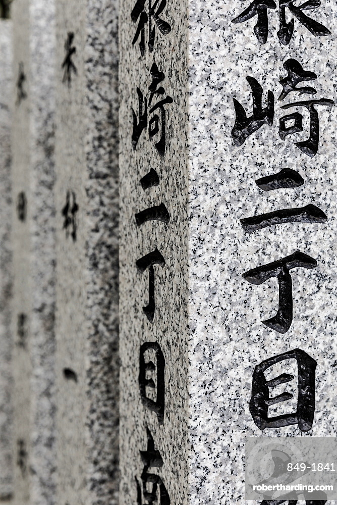 Japanese writing on stone in a temple, Osaka, Japan, Asia