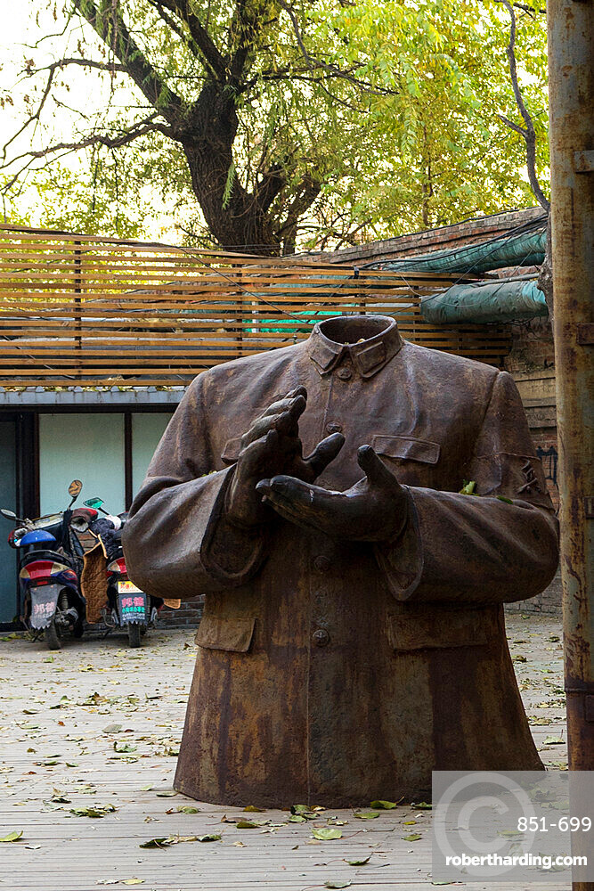 Mao sculpture by Sui Jianguo at the 798 Art Zone (Dashanzi Art District) in Beijing