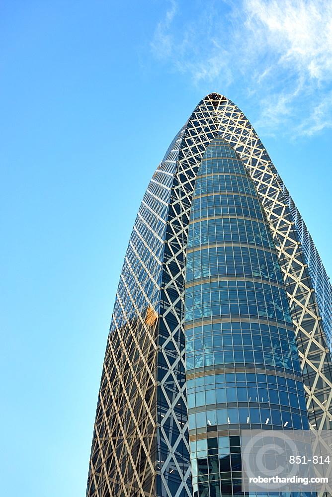 Mode Gakuen Cocoon Tower Skyscraper Stock Photo