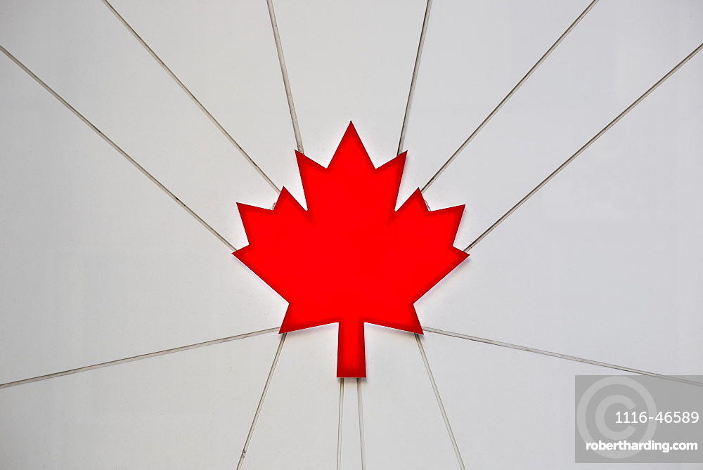 Logo On Canadian Olympic Museum, Montreal, Quebec, Canada