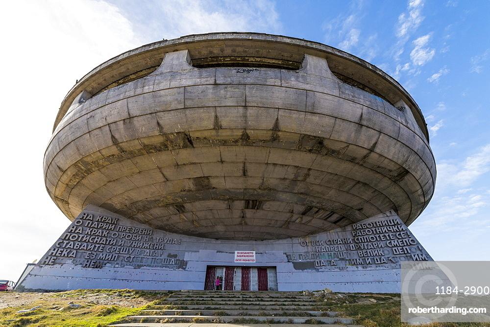 House of Bulgarian Communist Party, Buzludzha site, Bulgaria, Europe