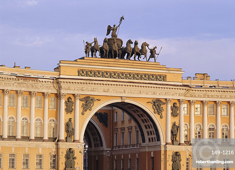 General Staff H.Q., Palace Square, St. Petersburg, Russia