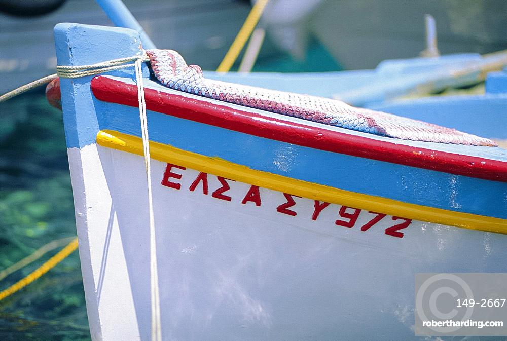 Fishing boat, Syros, Cyclades Islands, Greece, Europe