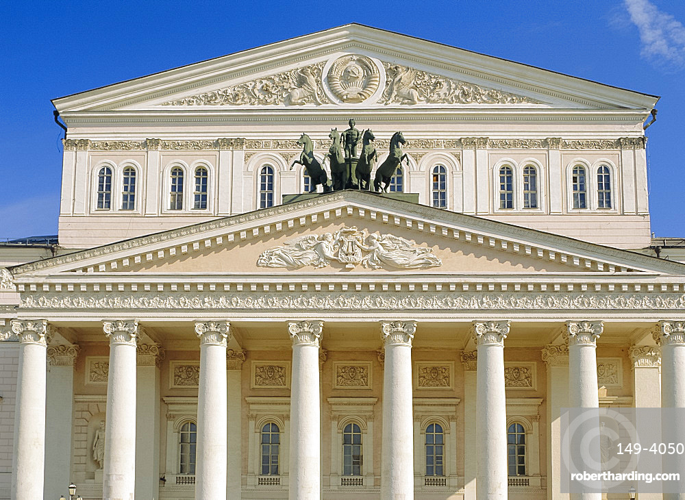 The Bolshoi Theater, Moscow, Russia