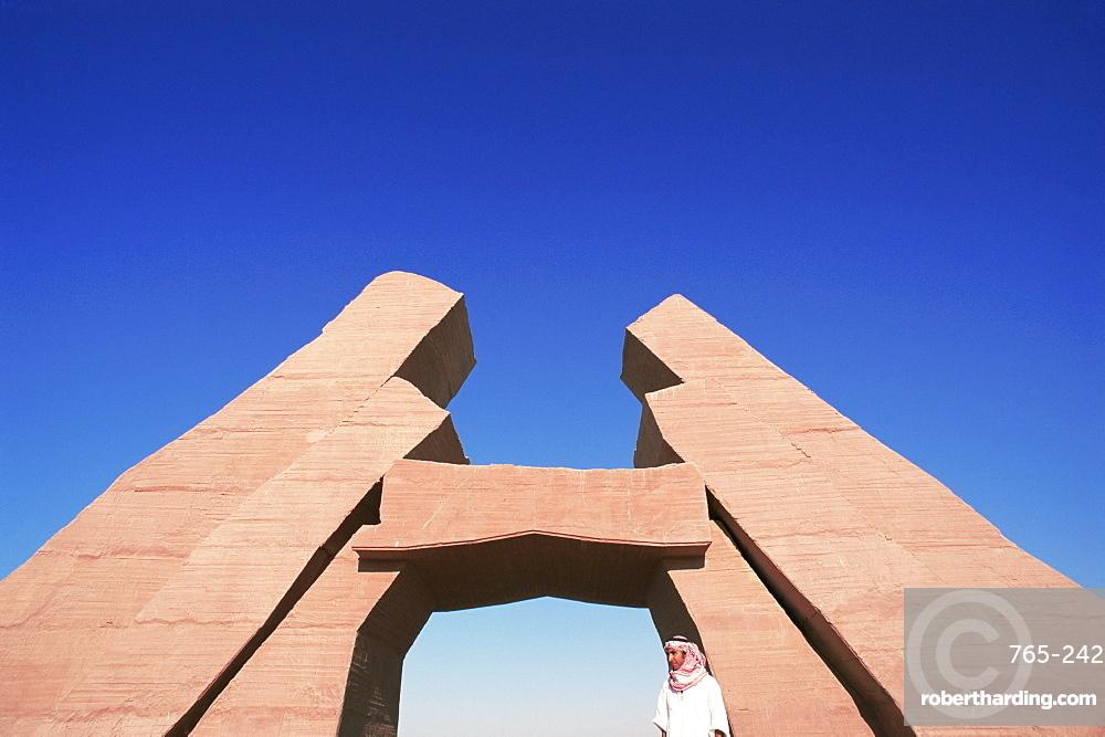Ras Mohammed National Park, Sharm El Sheikh, Egypt, North Africa, Africa