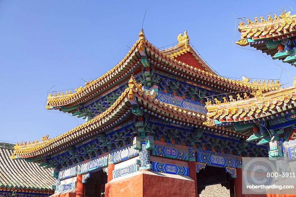 Confucius Temple, Beijing, China, Asia